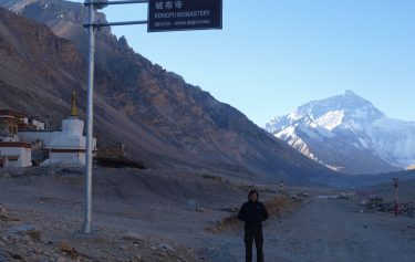Tibet Everest base camp Fly in fly out