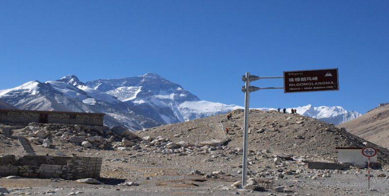 Tibet EBC